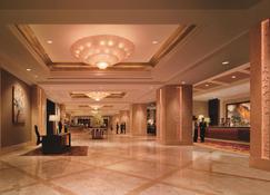Shangri-La Hotel, Wuhan - Wuhan - Aula