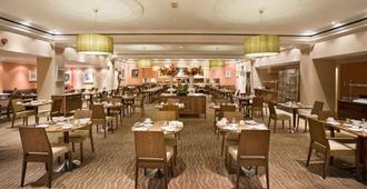 Riu Plaza The Gresham Dublin - Dublin - Restaurant