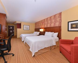 Courtyard by Marriott Burlington Mt. Holly/Westampton - Westampton - Slaapkamer