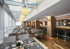 Avantgarde Levent Hotel - Boutique Class - Istanbul - Restaurant