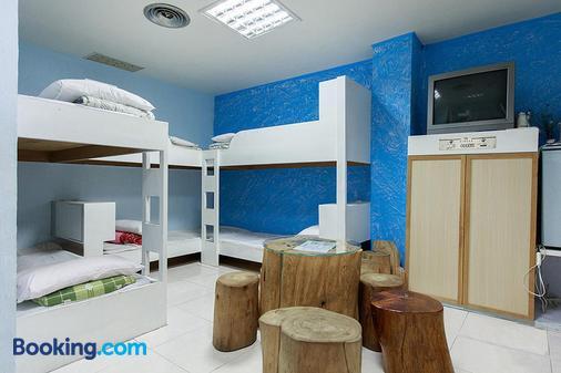 Dajenshan Hotel - Hengchun - Phòng bếp