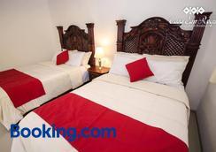 Casa San Roque Valladolid - Valladolid - Bedroom