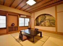 Ryokan Kiraku - Beppu - Eetruimte