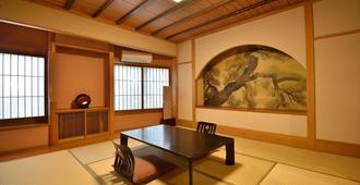 Ryokan Kiraku - Beppu - Dining room