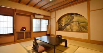 Ryokan Kiraku - בפו - חדר אוכל