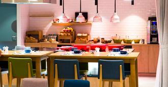 Holiday Inn Calais - Coquelles - Calais - Restaurante