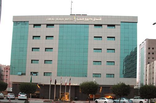 Coral Olaya Hotel - Riad - Rakennus