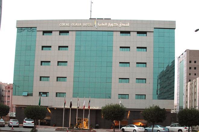 Coral Olaya Hotel - Riyadh - Building