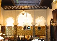 El Reducto - Tétouan - Restaurant