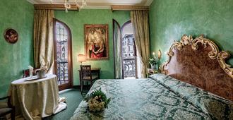 Hotel Marconi - ונציה - חדר שינה