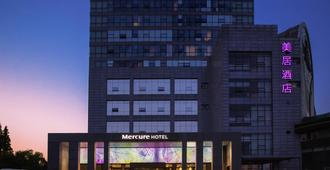 Mercure Shanghai Hongqiao South - Shanghai - Bâtiment