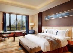 Beijing Hotel Minsk - มินส์ - ห้องนอน