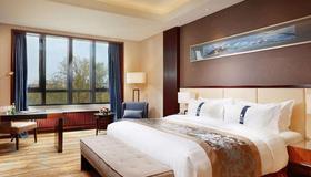 Beijing Hotel Minsk - Minsk - Habitación