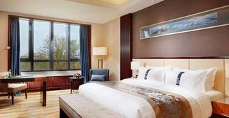 Beijing Hotel Minsk - מינסק - חדר שינה