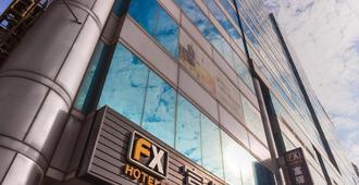 Fx Hotel Tainan Minsheng Road Branch - Thành phố Đài Nam - Toà nhà