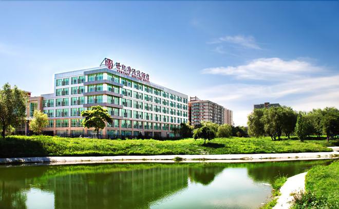 Beijing Century Huatian Hotel - Beijing - Building
