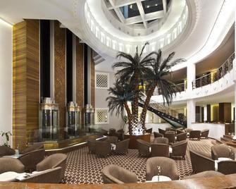 Ikbal Thermal Hotel & Spa - Афьон - Лобби