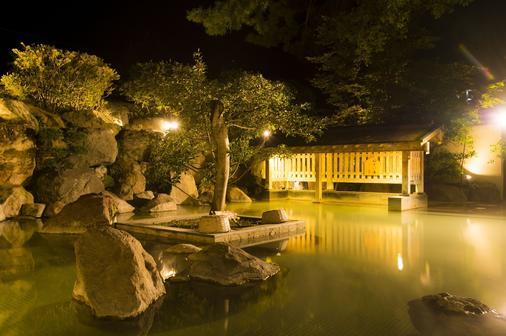 Hotel Shiragiku - Beppu
