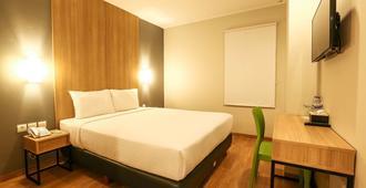 ホテル シトラドリーム ジョグジャカルタ - ジョグジャカルタ - 寝室