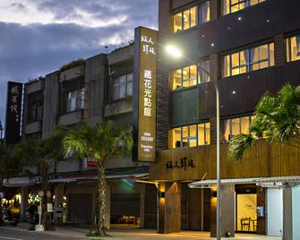 Traveller Inn Tiehua Light Spot Hotel - Taitung City - Building