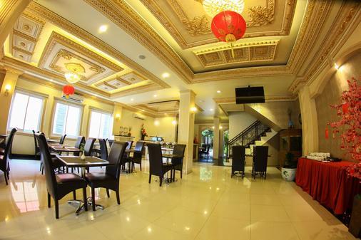 切里亞精品飯店 - 日惹 - 餐廳