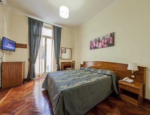 Hotel Domus Praetoria - Ρώμη - Κρεβατοκάμαρα