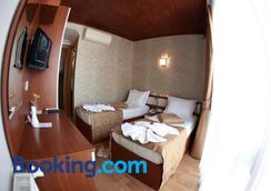 Arife Sultan Hotel - Istanbul - Bedroom