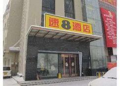 Super 8 by Wyndham Linyi Bus Terminal - Linyi City - Building