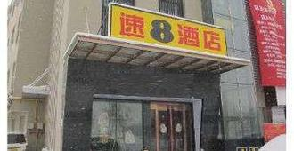 Super 8 by Wyndham Linyi Bus Terminal - Linyi City