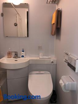 Hatoya Hotel - Tokyo - Phòng tắm