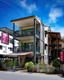 Love Home Garden Inn - Yuchi - Gebäude