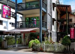 Love Home Garden Inn - Yuchi - Building