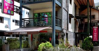 Love Home Garden Inn - Yuchi - Κτίριο