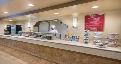 Best Western San Dimas Hotel & Suites - San Dimas - Buffet