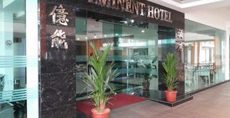 Eminent Hotel - קוטה קינבאלו