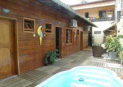Residence Karimbo Amazônia - Belém