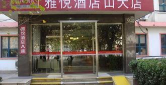 Hanting Express Jinan Shanda North Road - Jinan