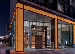 Hotel Cappuccino - Seoul - Building