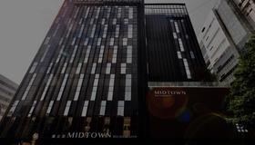Hotel Midtown Richardson - Taipéi - Edificio