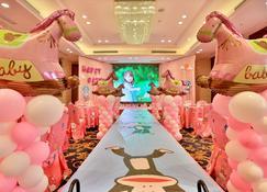 Wenzhou Jiangjun Hotel - Wenzhou - Salle de banquet