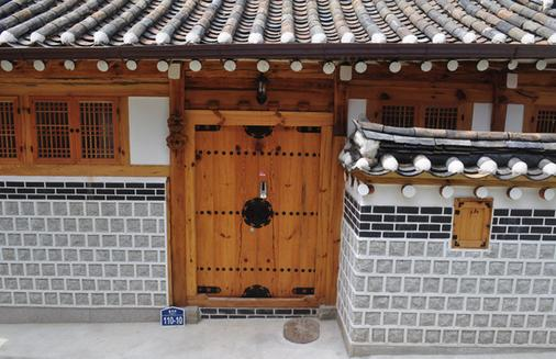 Yoo's Family Guest House - Seoul - Outdoors view
