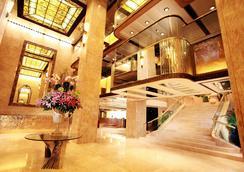 Regal Kowloon Hotel - Hong Kong - Lobby