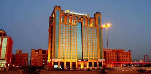 Zara Continental Hotel - Al Khobar - Toà nhà