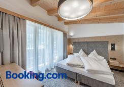 Hotel Grauer Bär - Sölden - Bedroom