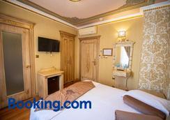 Kaftan Hotel - Istanbul - Phòng ngủ
