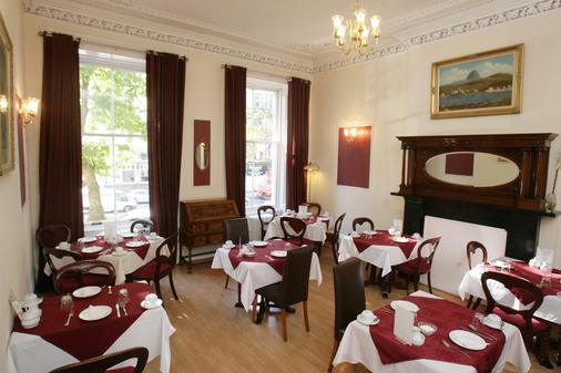克利夫頓酒店 - 格拉斯哥 - 格拉斯哥 - 餐廳