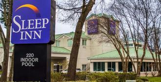 歷史文化斯利普酒店 - 威廉斯堡 - 威廉斯堡(弗吉尼亞州) - 建築