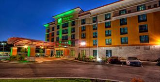 Holiday Inn & Suites Tupelo North - Tupelo
