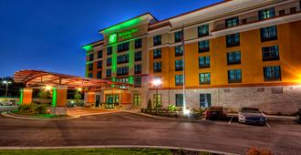 Holiday Inn & Suites Tupelo North - Tupelo
