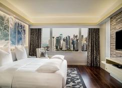 The Park Lane Hong Kong - A Pullman Hotel - Hongkong - Sovrum